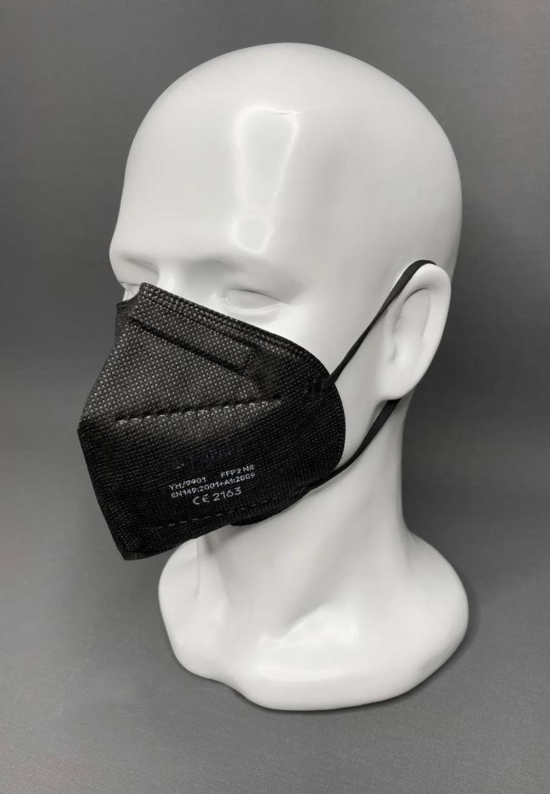 Atemschutzmaske FFP2 gefaltet - schwarz - 20 Stück